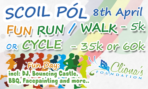Scoil Pól Charity Fun Run/Walk or Cycle 2017